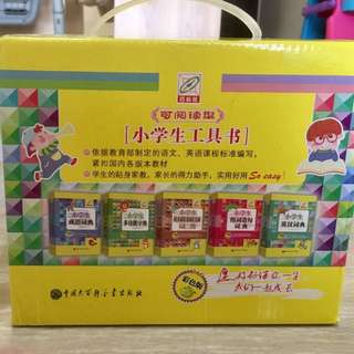 Chinese Dictionary for Kids