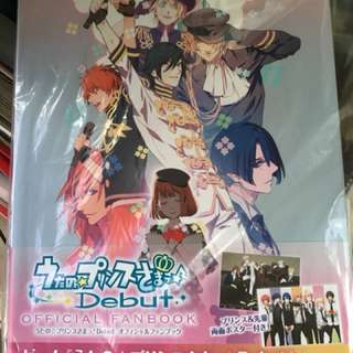Utapri debut fanbook Artbook illustration anime