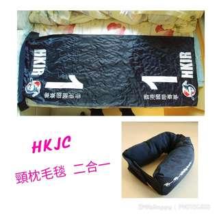 HKJC 頸枕毛毯二合一 腳墊 腰墊 neck pillow branket waist leg pillow 搭飛機 旅行 坐長途車 睡覺