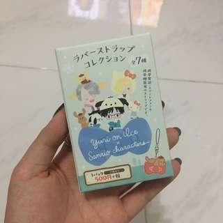 Yuri on Ice!! Sanrio Keychain (Yurio)