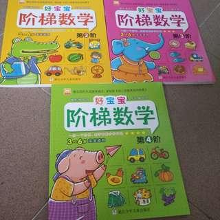 Chinese maths activites Books