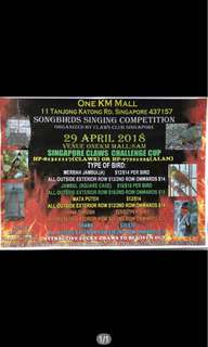 One KM Mall Songbirds singing competition