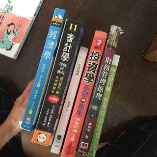 🚚 第九版經濟學第八版會計學與文學共舞生涯規劃財務管理謝劍平明