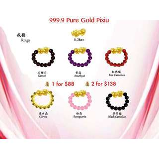 999.9 Pure Gold Pixiu Ring