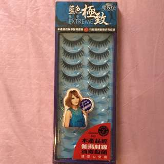 All Belle Fake Eye Lashes