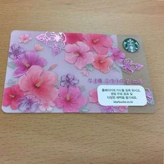 Starbucks Card Korea Spring March 2018 limited edition