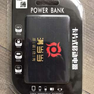 Power bank with micro USB charger cable in built