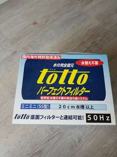 Totto Perfect Filters for Minimini (SS / Freshwater)