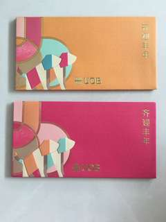 UOB 2018 red packets