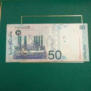 Rm50 Fancy Number
