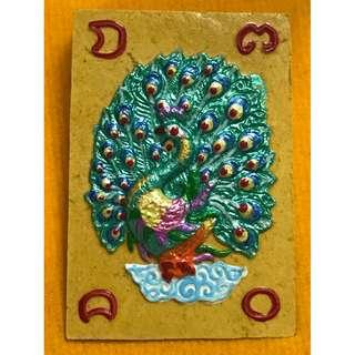 Kruba Chaiya Phra Peacock 7 Days Color Monday