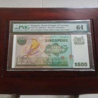 Banknote SG Bird $500 PMG Graded 64