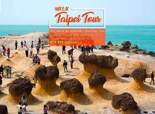 4D3N TAIPEI TOUR PACKAGE