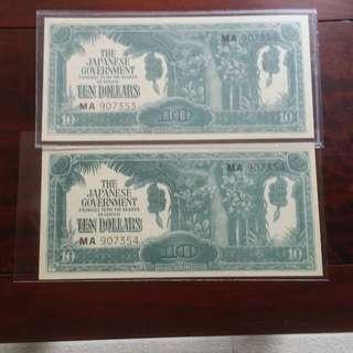 Rare Banana Ten Dollars Running with Serial Number