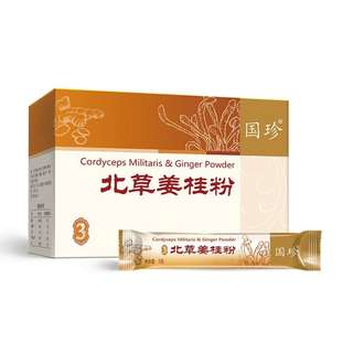 Cordyceps Militaris & Ginger Powder (No. 3 Powder)