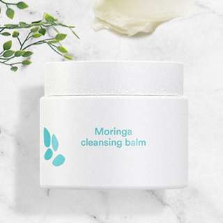 ENATURE Moringa Cleansing Balm 75ml