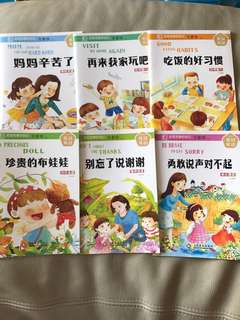 Billigual story books teaching Morals / values