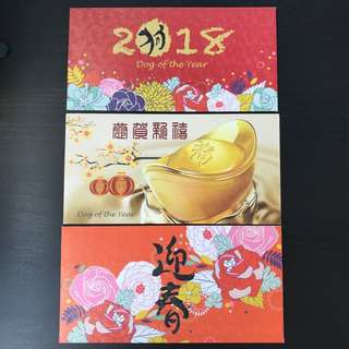 2018 Cosmo red packets