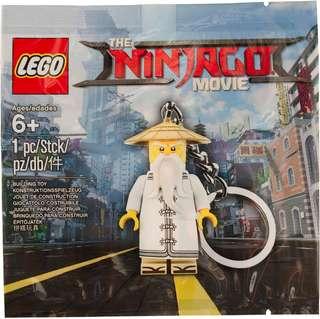 Lego 5004915 master wu key chain