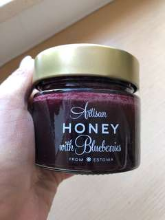 New: artisan honey