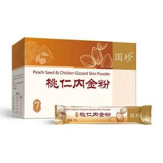 Peach Seed & Chicken Gizzard Skin Powder (No. 7 Powder)
