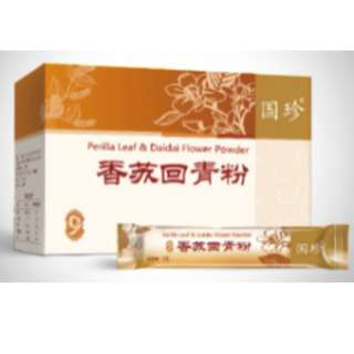 Perilla Leaf & Daidai Flower Powder (No. 9 Powder)
