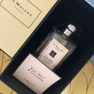 US Perfume Tester - Jo Malone Earl Grey and Cucumber