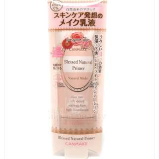 Canmake Blessed Natural Primer x 2