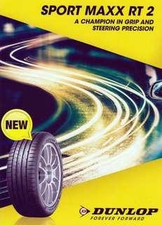 2018 Tyre Pricelist