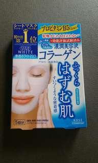 Kose whitening mask
