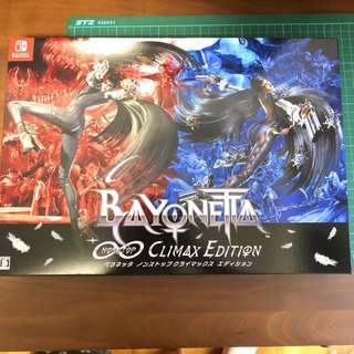 Bayonetta 1+2 Climax Limited Special Edition