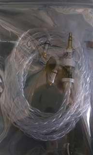 升级8絞單晶銅冷凍鍍銀線
