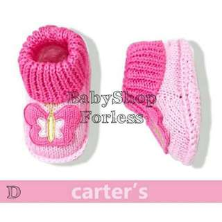 Knitted Baby Socks - D