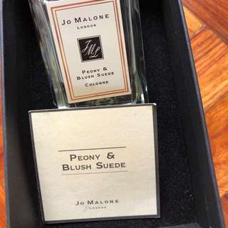 US Perfume Tester - Jo Malone Peony and Suede
