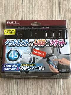 SEIKO EM-119 3USB+雙孔電源插座 後座電源插座 手機車充(USB4.5A可充IPAD)