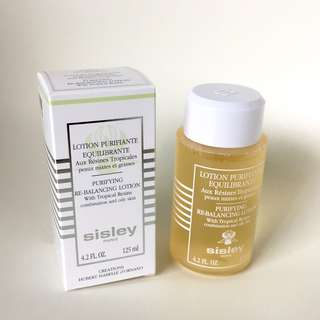 Sisley Intensive Serum With Tropical Resins