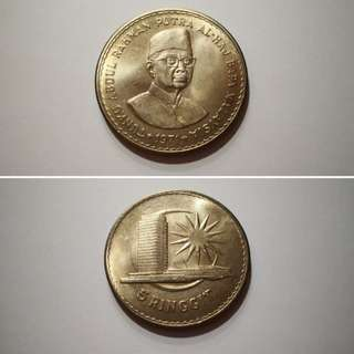 Commemorative RM5 Coin 1971