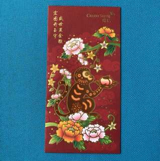 Credit Suisse Chinese New Year Ang Pow - Year of the Monkey