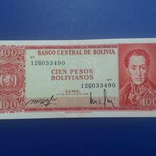 1962年玻利維亞紙幣,UNC全新直阪