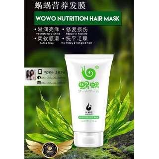 WOWO Nutrition Hair Mask