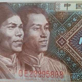 1980年 888豹子膽 亞洲 第四版 中國人民銀行 壹角 全新直版
