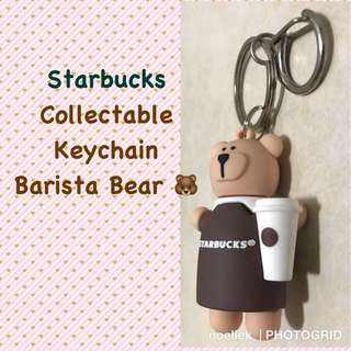 Barista Bear (Hot Coffee) Starbucks