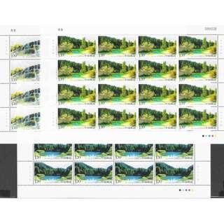 中國郵票版張 2009-18黃龍郵票版張