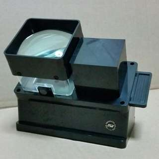 Vintage ISE High Quality Auto Slide Viewer (Made In Japan)