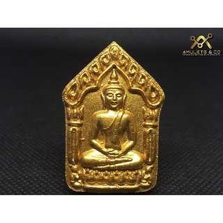 Khun Paen Phra Kuman - Luang Phu Tim