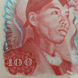 1968年 亞洲 印度尼西亞 100盧比 DPF040538 UNC級(錯體8跳高字)