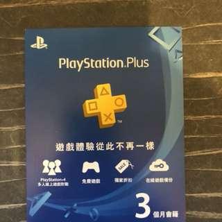 PlayStation PS Plus 3 months Membership 會籍 (3個月)