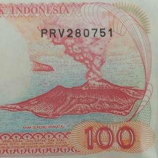 1992年 亞洲 印度尼西亞 100盧比 PRV280751 UNC級