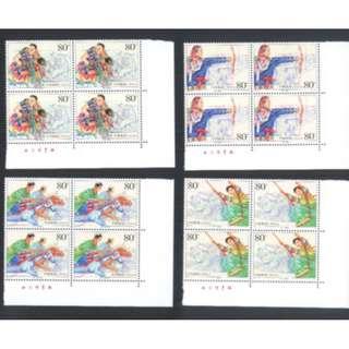 2003-16《少数民族传统体育》特种邮票方连