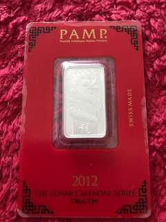 2012 PAMP. Dragon 10g 999.9 Pure Silver